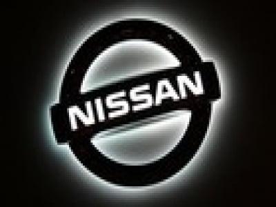 Ô tô Xe máy Tư vấn Nissan rút khỏi Hàn Quốc và Indonesia để tái cấu trúc lại hệ thống